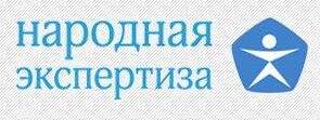 narodn_ekspertiza